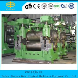Laminoir à chaud en acier Fabricant de la Chine avec la qualité de l'ISO