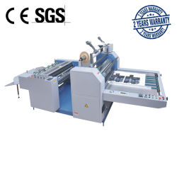 Laminador (tarjeta máquina laminadora laminadora de rollo) (SFML-1100B)