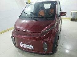 Nachladbares Auto, zwei Sitzelektrisches Fahrzeug, reines elektrisches Fahrzeug, elektrisches Auto, einfache Zelle, bedienungsfreundliche Coc Bescheinigung