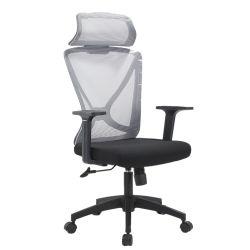 Персонал Net Председатель Управления стул удобные воздухопроницаемой сеткой тканью