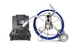 9-Zoll-Kamera mit manuellem Fokusrohr und 120-m-Glasfaserkabel