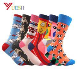 Chaussettes colorées animal heureux des hommes chaussettes de coton le commerce de gros de la mode vestimentaire tricoté Chaussettes Jacquard