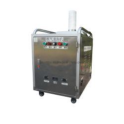 LPGの蒸気のカーウォッシュ機械自己サービス携帯用高圧車の洗濯機装置の製造者