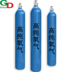 Gás oxigênio médicos de elevada pureza PREÇO DE O2 de oxigénio puro