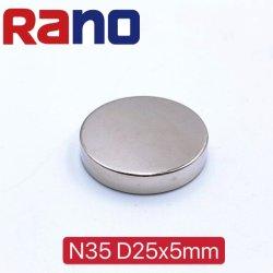 مغناطيس أرضي نادر للتجميع المغناطيسي N35 Disc D25x5mm neodium NDFeB