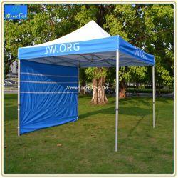 東莞(ドングァン) - W00092 の中国の折りたたみテント展示用マーキーガゼボサプライヤ