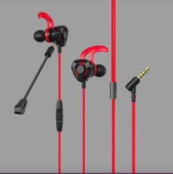Проводные наушники с компьютера с микрофоном отрегулировать уровень громкости музыки