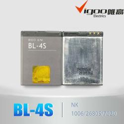 Batterie BL-4S Mobilephone pour la NK Recharger la batterie pour la NK