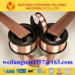 Soldadura de oro OEM ER70S-6 de 0,8 sg2 sólido cobre/ soldadura MIG soldadura de alambre con el escudo de gas CO2 Cable de soldadura puente