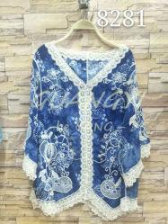 Copriabiti da spiaggia UPS Lace Floral crochet 8281