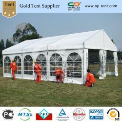 屋外の大きい党テントPVCアルミニウムテント