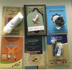 Heilige Quran-Anzeigen-Feder mit MP3-PlayerPq15 Quran las Feder