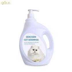 OEM Wholesales Shampoo van de Kat van het Schuim van het Bad van het Huisdier van de Douane van het Huisdier de Schoonmakende Natuurlijke Organische