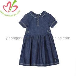 De estilo coreano de niñas vestido de mezclilla de moda de verano volante Jeans