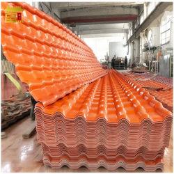 総合的な樹脂の屋根ふきシートASAのスペインの屋根瓦PVCプラスチック屋根瓦