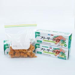 حقيبة Zipper ZBag Zip بلاستيكية قابلة لإعادة اللص /كوارت L /M لالثلاجة/التخزين