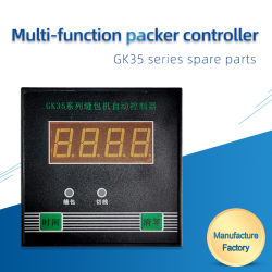 Machine à coudre d'alimentation du contrôleur électrique Contrôle de la puissance de compteur