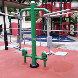 二重大石柱はおろす練習の娯楽屋外スポーツの体操の適性装置(GYX-A02)を