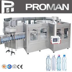 2021 Новая технология эффективного пластмассовых ПЭТ бутылки напитков/безалкогольный напиток в компьютерном мире заполнения минеральных чистой воды пить сок жидкости автоматической заправки машины розлива цена