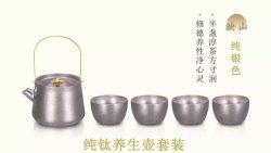 Heißer Verkaufs-reine Titantee-Potenziometer-Sets mit Cup