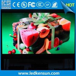 表示を広告する超4K穂軸P1.25の小さいピッチ屋内LED
