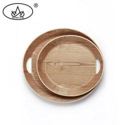 木のヤナギの食糧台所用品のクラフトの役立つ家庭内オフィスハンドメイドのギフトのドライフルーツの皿