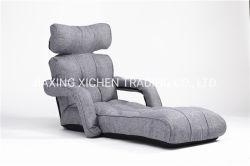 Moderne Innen- Und Gartenmöbel Grau Stoff Freizeit Lazy Boden Stuhl Tagesbett
