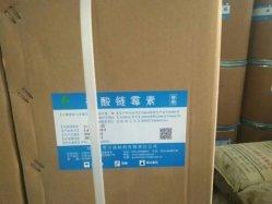獣医の薬剤のToltrazuril CAS GMPの製造業者: 69004-03-1
