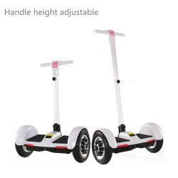 Балансировка нагрузки на электрический скутер Hoverboard с помощью ручки рулевого управления