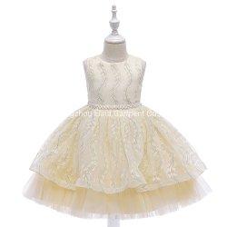 [2021ببي] لباس بنات حزب لباس داخليّ [بلّ غون] أميرة زغبة [فروك] [لس] [سويت] [درسّ]