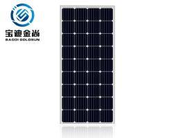 China paneles solares de alta eficiencia de los 110 W con el mejor precio de la calle luz LED