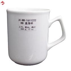 Preiswertes Espresso-Becher-Cup-Set mit den Griffen sortiert