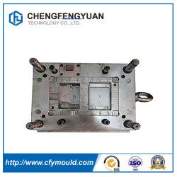 エアコンリモートコントロール用射出プラスチック金型