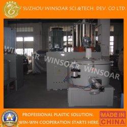 수평한 수직 난방 또는 냉각 PVC/UPVC/CPVC 분말 PE/PP 원료 믹서 또는 플라스틱 믹서 최신과 찬 섞는 기계 고속 믹서