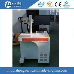 Prix bon marché marqueur laser 10W 20W 30W 50W