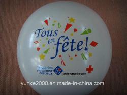Imprimé de l'Hélium Ballon Latex (CB-903)