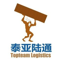 Sea-Land транспортные услуги из китайских портов для Афганистана и Туркменистана и Азербайджана и Армении/Ирака/Беларуси