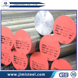 الصهادة (النشاء)، الصهادة DIN 1.2714 أدوات معدنية مع قضبان فولاذية مقاومة للتآكل، الصهديد الصلب 1.2714