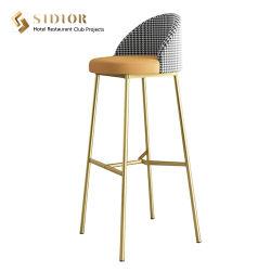 Mobili da pranzo in legno di alta qualità Modern Wedding Stainlessbar Stool acciaio Oro Sedia da bar