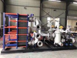精錬用焼き焼き焼き焼き付き真空蒸気ボイラー工業用化学アルミニウム銅 鉄鋼鉄誘導溶融炉