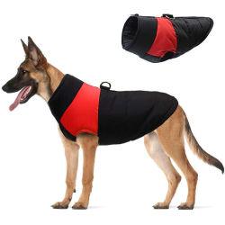 風を強く感じさせる暖かい犬のコートペットジャケットのコート