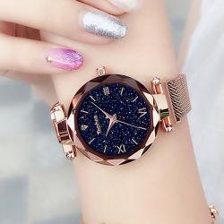Роскошный закрывается Gold женщин смотреть магнит для натяжных смотреть на запястье для женщин женщины Wristwatch