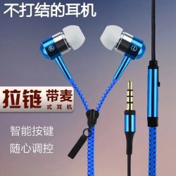 Metall Shell Zipper Ohrhörer im Ohr Mobile Ohrhörer mit Mikrofon