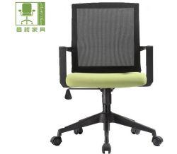 사무실 회의실을%s 다채로운 고품질 방문자 의자