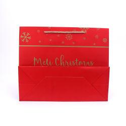 Matt Lamination sac de papier d'art cadeau de Noël avec feuille d'or