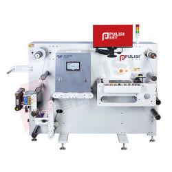 La etiqueta de tela de alta calidad de la máquina de inspección