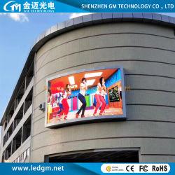 Moduli LED per esterni per affissioni P10 P8 P6 per LED TV di grandi dimensioni Pubblicità Installazione fissa schermo a LED a colori