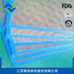 Gran Anti-Adhesive cinta transportadora de malla abierta de PTFE