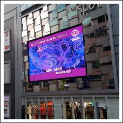 Super Bright LED électronique de plein air de la publicité grand écran de location