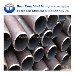 En10219-1 S235 S275 S355 S355jr S235jr أنبوب من الفولاذ الكربوني السلس مع أقل سعر